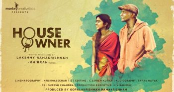 Watch the House Owner official Teaser