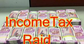 Rs. 11 cr 48 lakh seized from vellore IT Raid