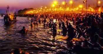 Kumbh Mela Festival ended in Maha Shivratri
