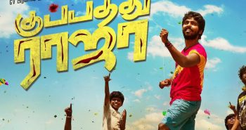 Kuppathu Raja Movie Release date Announced!