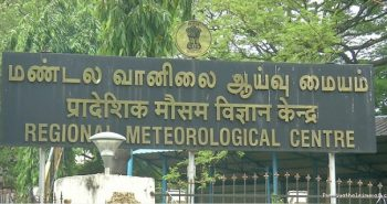 Temperature increase from 2 to 3 degree Celsius in TN