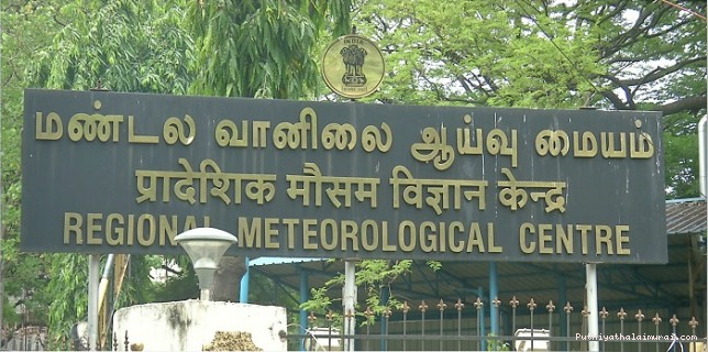 In Next 3 days, Temperature will increase in Tamilnadu