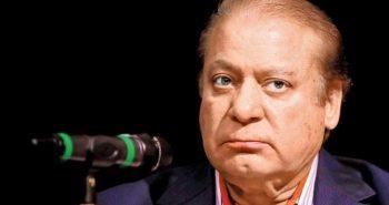 Former Pak prime minister released on bail
