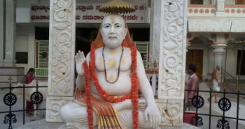 Ragha vendra Swamy's 424th Jayanti in Mantralayam
