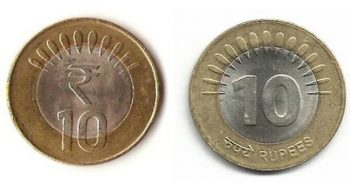 Government announced new Rs.20 coin arrived soon!