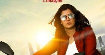 Actress Varalaxmi next movie title Announced