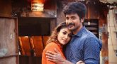 Mr. Local audio and Trailer date Announced