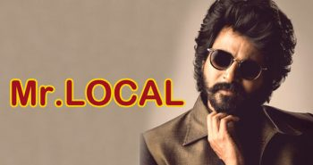 KalakkaluMrLocalu Lyric Video from Mr.Local