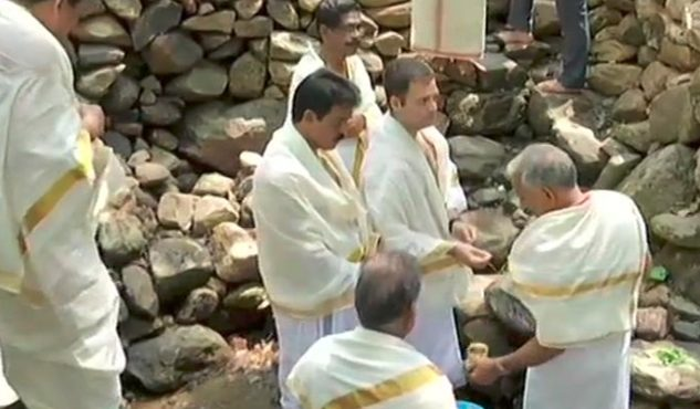 Rahul Gandhi visits Thirunelli Temple in Wayanad