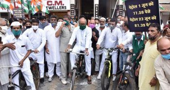 FIR filed against congress MP for his cycle protest