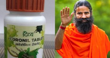 Patanjali launched first Ayurvedic medicine for corona.