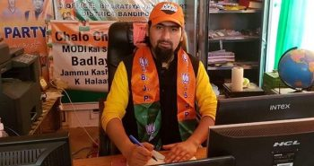 BJP Leader and his family killed by terrorists attack in J&K