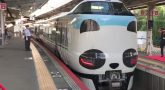 "Japan's new train called ""Panda Kuroshio"""
