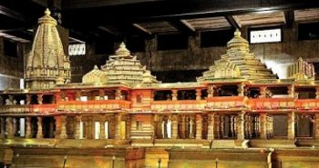 40 Kg silver block to use as foundation in Ayodhya Ram Temple